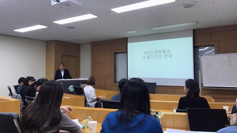 브라운백세미나 이응재 학회장